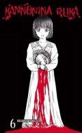 Yamaguchi Masakazu: Kannonina ruka 6