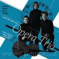 Šteflová Barbora, Filípek Štěpán, Olos Ondřej: Emmert, Dlask, Nota, Demoč - Works for Oboe Trio - Opera Trio - CD