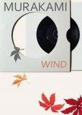 Murakami Haruki: Hear the Wind Sing