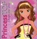 neuveden: Princess TOP Design your dress 2 (fialová)