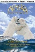 neuveden: Aljaška - Duch divočiny - DVD