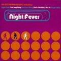 neuveden: Night Fever - CD