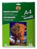 neuveden: Koh-i-noor fotopapír A4 lesklý 150g 20 ks