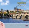 Henn Ivan: Praha: Klenot v srdci Evropy (thajsky)