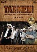 neuveden: Taxmeni - Písničky táborových ohňů - CD+DVD