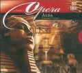 neuveden: Opera Aida 2CD+DVD