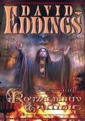 Eddings David: Belgariad 3 - Kouzelníkův gambit
