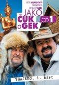 neuveden: Jako Čuk a Gek 1 - CD