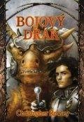 Rowley Christopher: Bazil 4 - Bojový drak