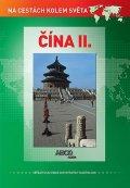 neuveden: Čína II DVD - Na cestách kolem světa