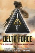 Beckwith Charlie A.: Delta Force - Elitní protiteroristická jednotka americké armády