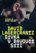 Lagercrantz David: Dívka vpavoučí síti (4. díl světového fenoménu Milénium)