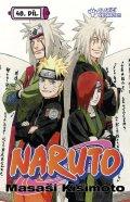 Kišimoto Masaši: Naruto 48 - Slavící vesnice!!