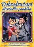 neuveden: Dobrodružství dřevěného panáčka - DVD