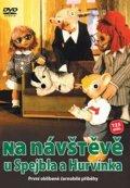 neuveden: Na návštěvě u Spejbla a Hurvínka - DVD