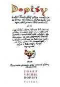 Váchal Josef: Dopisy bratří Chocholků jistým nevážným do Brna mladíkům Kabrňáky zvaným, p