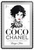 Hess Megan: Coco Chanel