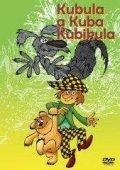 neuveden: Kubula a Kuba Kubikula - DVD box