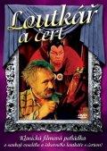 neuveden: Loutkář a čert - DVD
