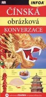 kolektiv autorů: Čínská obrázková konverzace