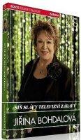 neuveden: Síň slávy - Jiřina Bohdalová - 2 DVD