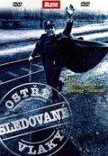 Hrabal Bohumil: Ostře sledované vlaky - DVD