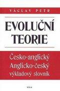 Petr Václav: Evoluční teorie - Česko-angl., anglicko-český výkladový slovník