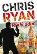 Ryan Chris: Rudý úder