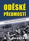 Peněžko G. I.: Oděské předmostí - Frontové zápisky sovětského důstojníka