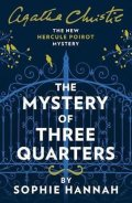 Hannah Sophie: The Mystery of Three Quarters: The New Hercule Poirot Mystery