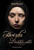 Wurmová Monika: Hvězda nad arabským peklem
