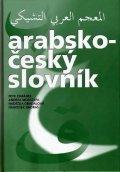 Zemánek,Obadalová,Moustafa,Ondráš: Arabsko-český slovník jazykový software
