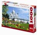 neuveden: Sacre Coeur - puzzle 1000 dílků