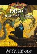 Weis Margaret, Hickman Tracy: DragonLance (06) - Draci zlatookého mága