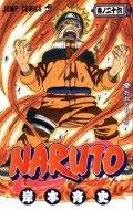 Kišimoto Masaši: Naruto 26 - Odloučení