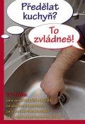 kolektiv autorů: Předělat kuchyň? To zvládneš!