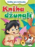 neuveden: Knížky pro mrňousky - Kniha džunglí