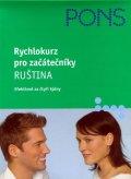 Wildemann Victoria: Rychlokurz pro začátečníky – Ruština -2 kniha+1CD (efektivně za čtyři týdny