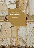 Ajlisli Akram: Kamenné sny