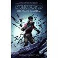 Christopher Adam: Dishonored 3 - Hrůza za závojem