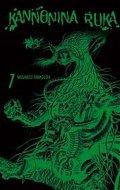 Yamaguchi Masakazu: Kannonina ruka 7