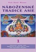 Werner Karel: Náboženské tradice Asie 1 - Indie, Nepal, Bhutan, Tibet Mongolsko