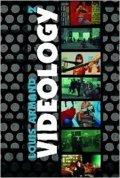 Armand Louis: Videology 2