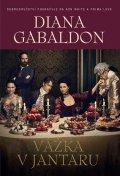 Gabaldon Diana: Vážka v jantaru