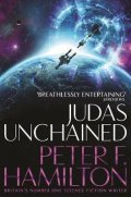 Hamilton Peter F.: Judas Unchained