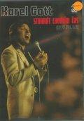 Gott Karel: Hity 70. let. Stokrát chválím čas - DVD