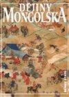 Ondřej Srba: Dějiny Mongolska
