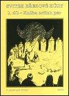 : Svitek březové kůry 1. díl - Kniha orlích per