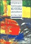 Vladimír Solovjov: Kritika abstraktních principů