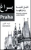 Charif Bahbouh: Praha